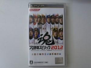 ゲームソフト買取 プロ野球スピリッツ2012