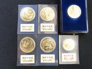 平成2年に発売 ご即位記念の10万円金貨と記念メダル 買取 さいたま市