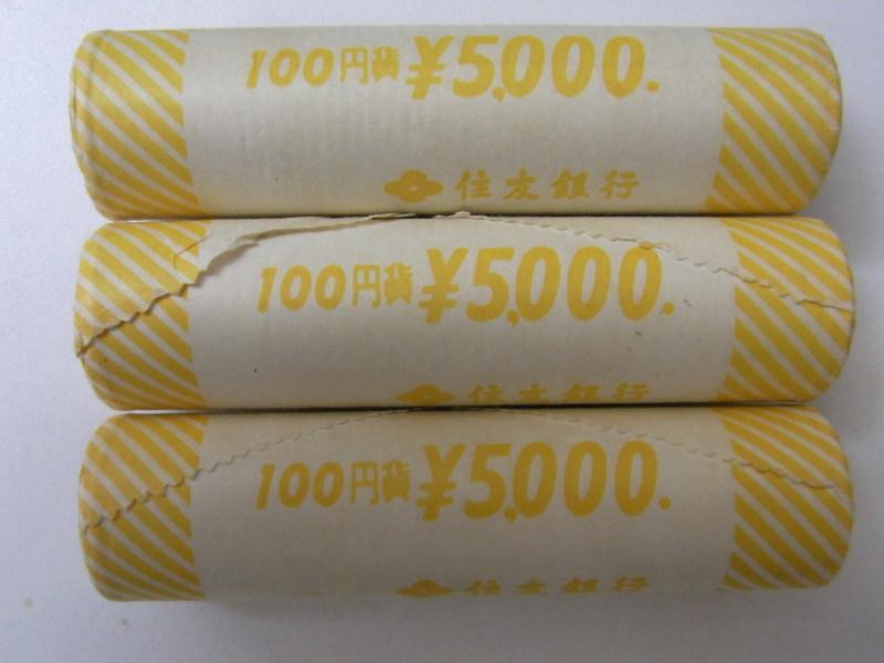 ロール状100円(50枚)住友銀行