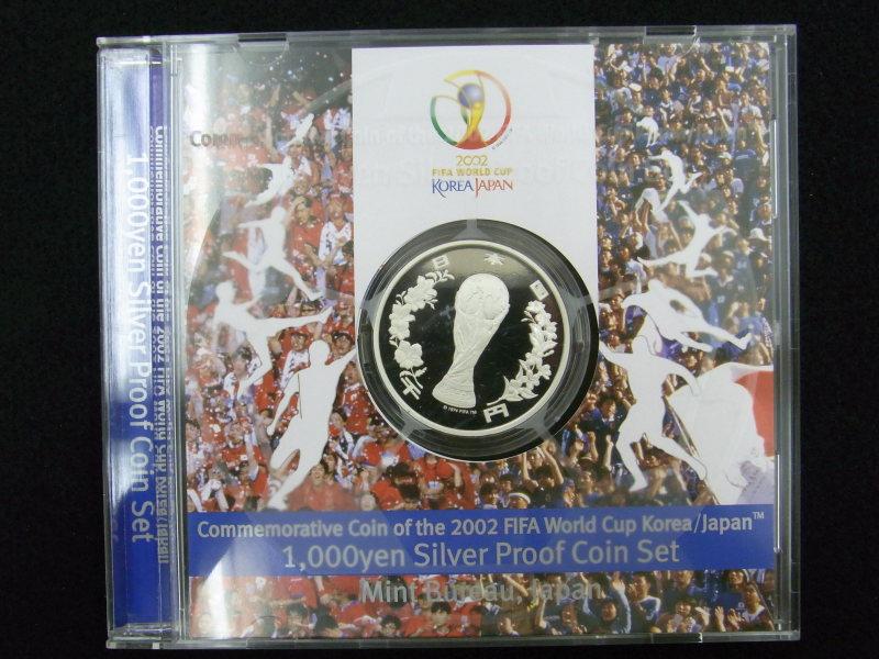 銀貨 買取 さいたま市 2002年FIFAワールドカップの銀貨