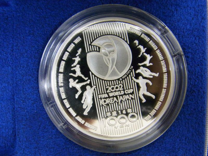 2002年FIFAワールドカップの銀貨 買取 さいたま市