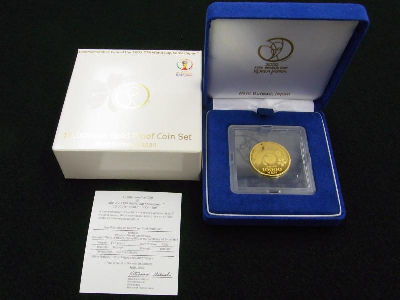 2002年FIFAワールドカップの金貨 買取 さいたま市