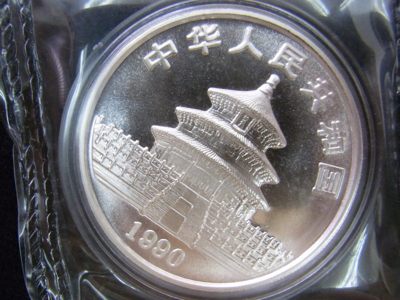 中国 記念銀貨 買取 さいたま市