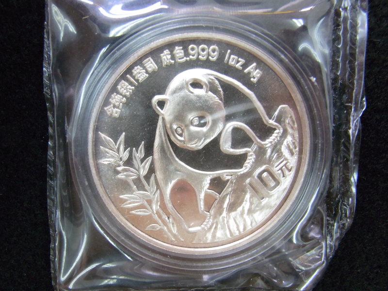 中国記念銀貨 買取 さいたま市