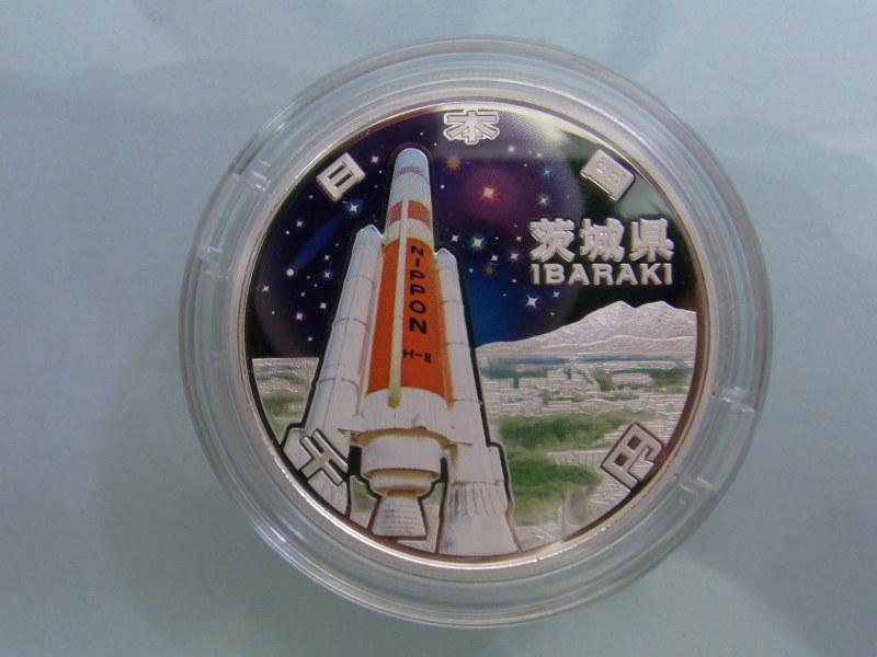 茨木県記念コイン 買取 さいたま市