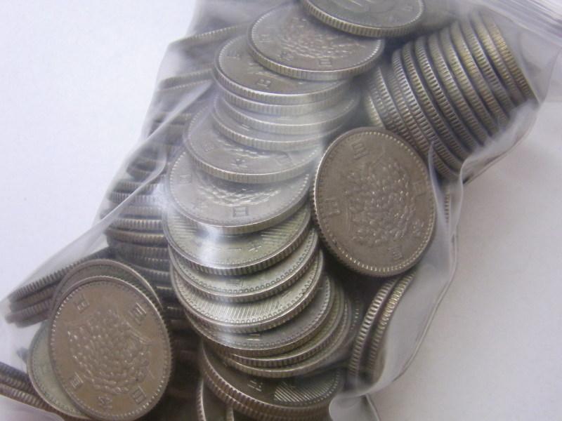 プレミアがついている百円銀貨 さいたま市 おたからや岩槻店