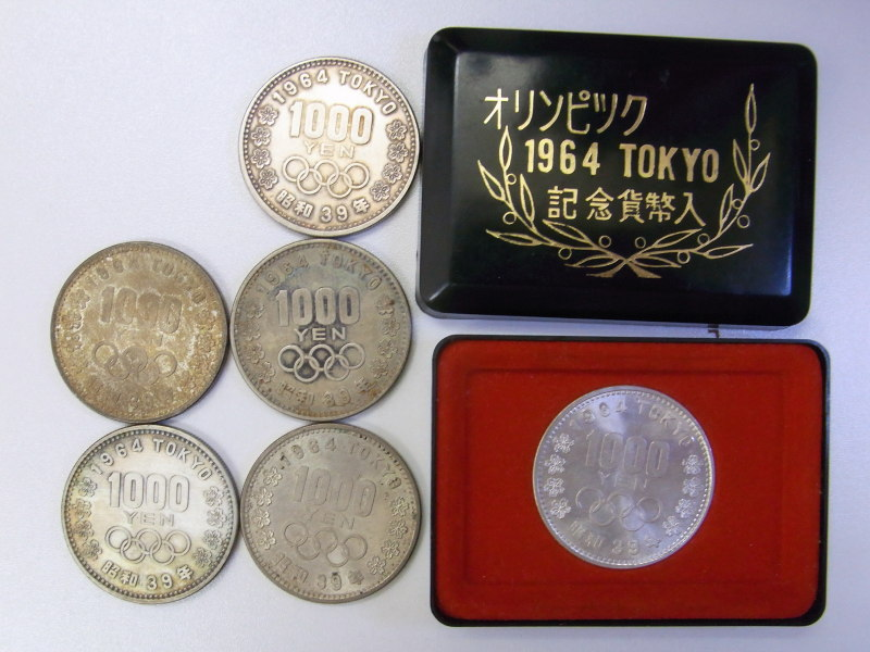 東京オリンピック コイン 買取 さいたま市