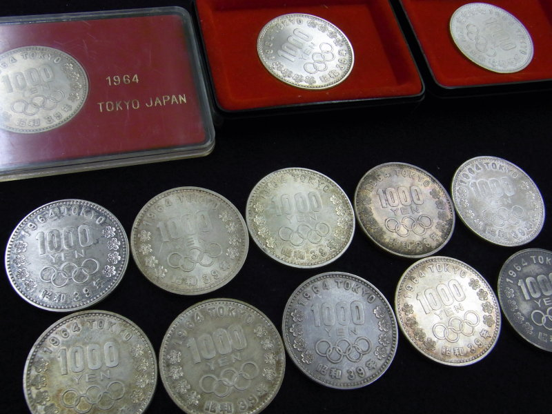 オリンピック 銀貨 買取 さいたま市
