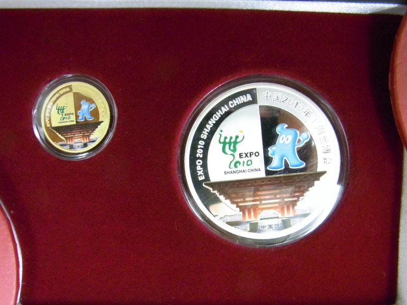 上海EXPOの中国館金メダル、銀メダル 買取