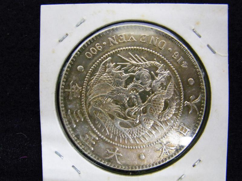 新1円銀貨 小型 大正3年(裏) 買取 さいたま市 おたからや岩槻店