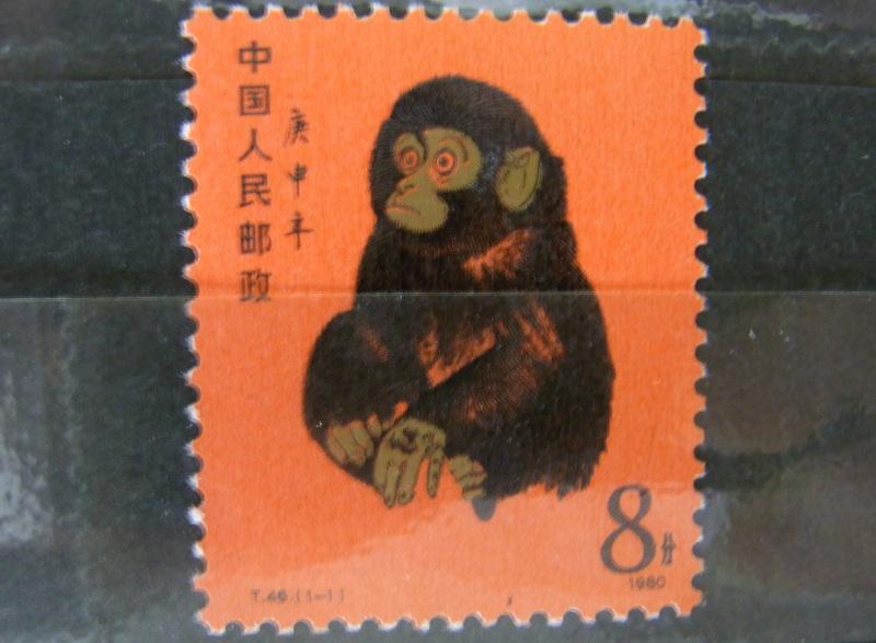 中国切手赤猿 買取 さいたま市