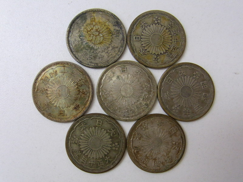 小型50銭銀貨 買取 さいたま市