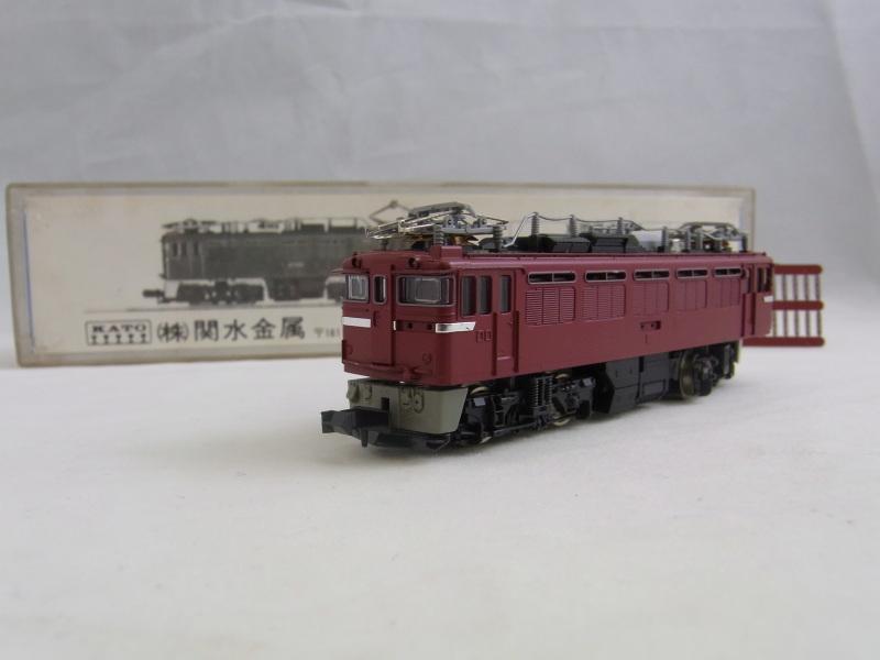 鉄道模型買取 NゲージシリーズED75耐寒形