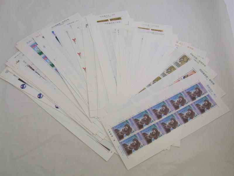 記念切手50円80円買取 さいたま市おたからや岩槻店
