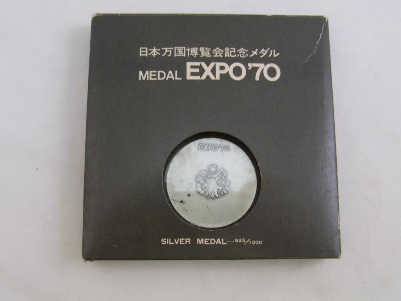 日本万国博覧会記念銀メダル(EXPO'70) 買取