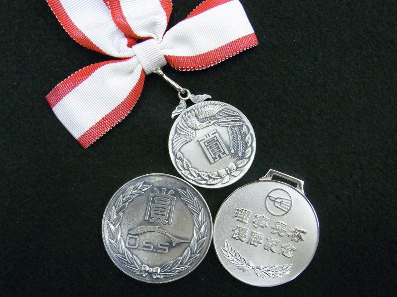 記念メダル 買取 さいたま市