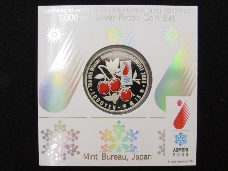 銀貨買取 第5回アジア冬季競技大会記念1000円銀貨 表