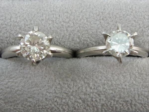 ダイヤモンドリング買取 さいたま市