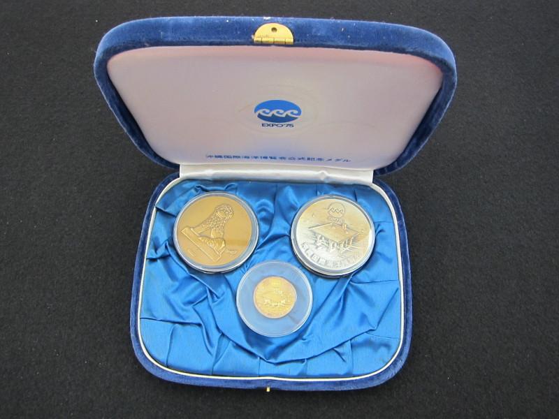 EXPO75 沖縄国際海洋博 公式記念メダル