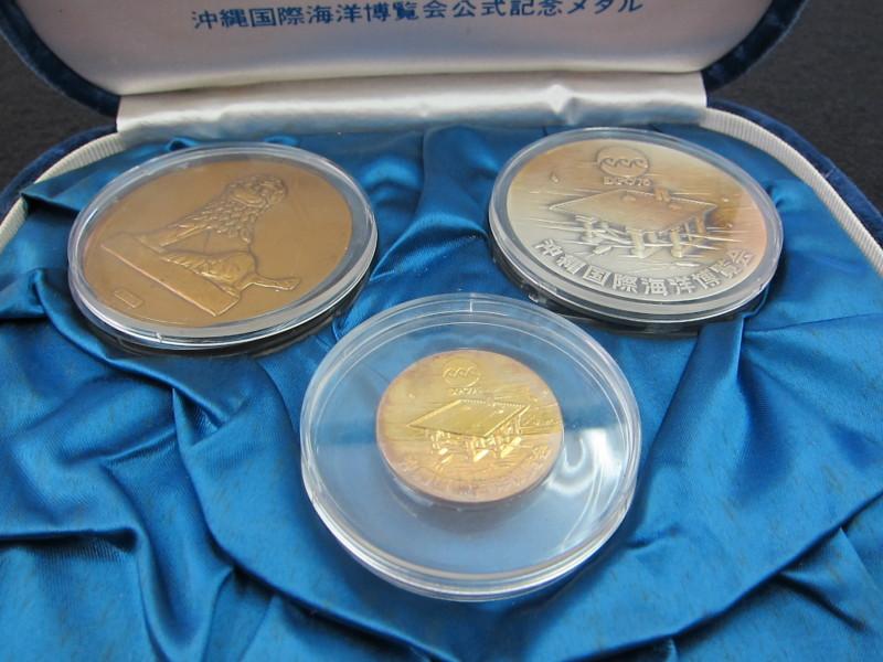 EXPO75 沖縄国際海洋博 公式記念メダル プルーフケース入り