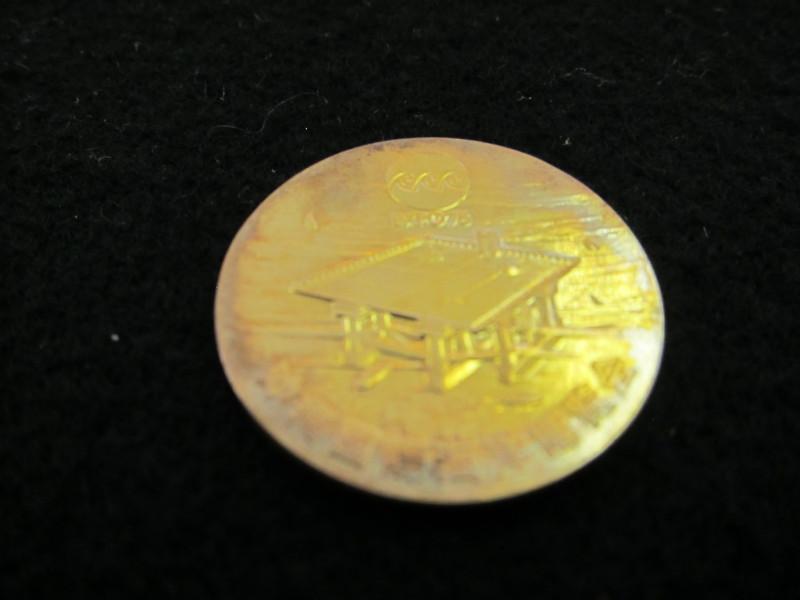 金メダル買取 さいたま市