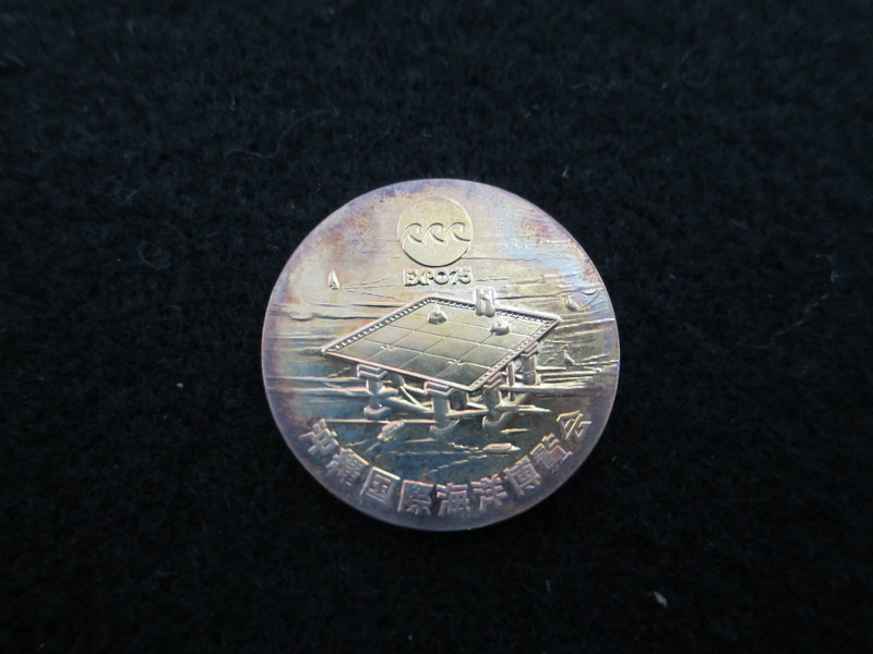 銀メダル 買取