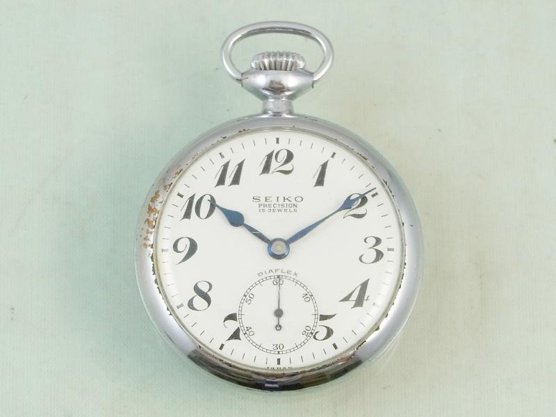 セイコー(SEIKO)時計買取