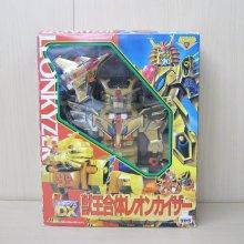 黄金勇者 ゴルドラン DX獣王合体 レオンカイザー 1