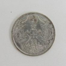 銀貨買取 古銭をさいたま市岩槻で売るなら…