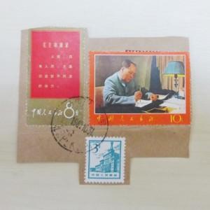 毛沢東・毛沢東語呂・中国人民郵政